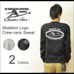 Cheater Five(チーターファイブ) スケルトン クルーネック スウェット メンズ インディアン スエット トレーナー スカル 厚手 チーター5 CF549552|robinjeansbug