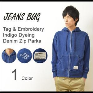 (デニムジップパーカー-タグ)オリジナルタグ&刺繍 インディゴ染め フルジップパーカ 裏毛スウェット スエット メンズ レディース 大きいサイズ DNZP-TGEM|robinjeansbug
