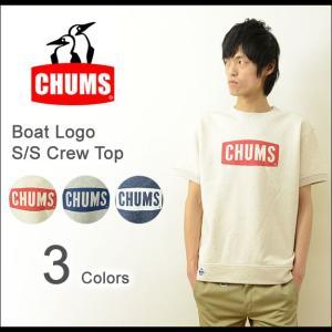 CHUMS(チャムス) ロゴ クルー トップ メンズ 半袖 スウェット スエット トレーナー ボートロゴ アウトドア Tシャツ 定番 レディース CH00-1005|robinjeansbug