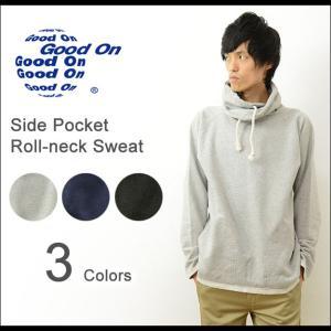 Good On グッドオン サイド ポケット ロール ネック スウェット メンズ MADE IN JAPAN 厚手 スエット アメカジ ヘビーウェイト USコットン 日本製 GOBW1305|robinjeansbug