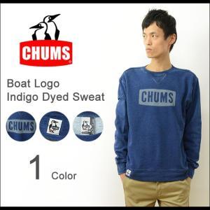 CHUMS チャムス インディゴ 染め ボート ロゴ スウェット メンズ レディース デニム ビンテージ クルー ネック スエット トレーナー アウトドア CH00-1045|robinjeansbug