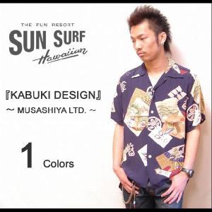SUNSURF(サンサーフ) 2009年モデル 『KABUKI DESIGN』 半袖アロハシャツ【SS34469】|robinjeansbug