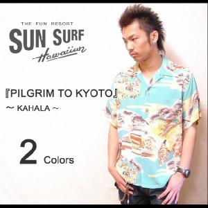 SUNSURF(サンサーフ) 2009年モデル 『PILGRIM TO KYOTO』 半袖アロハシャツ【SS34463】|robinjeansbug