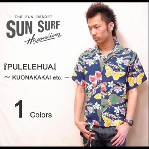 SUNSURF(サンサーフ) 2009年モデル 『PULELEHUA』 半袖アロハシャツ【SS34447】|robinjeansbug