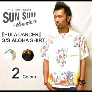 SUNSURF(サンサーフ) 2010年モデル 『HULA DANCER』 フラダンス 半袖アロハシャツ ハワイアンシャツ オープンカラーシャツ SUN SURF 【SS34851】|robinjeansbug