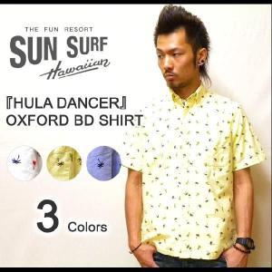 SUNSURF(サンサーフ) 2010年モデル 『HULA DANCER』 フラダンス 半袖オックスフォードボタンダウンシャツ アロハシャツ SUN SURF 【SS34973】|robinjeansbug