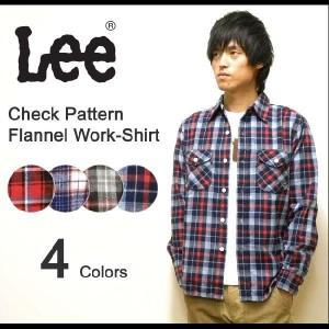 Lee(リー) ワークディテール チェック柄 フランネルシャツ 長袖 ネルシャツ 【19740】|robinjeansbug