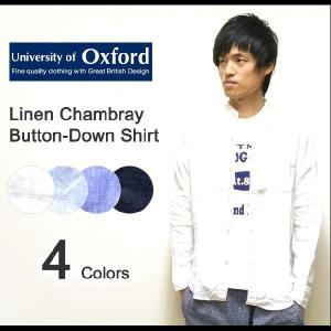 University of Oxford(ユニバーシティオブオックスフォード) リネンシャンブレー素材 ボタンダウン 長袖シャツ 無地ダンガリーシャツ 【0701-21024】|robinjeansbug