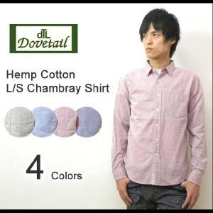 Dovetail(ダブテイル) コットンリネンシャンブレー素材 レギュラーカラーシャツ 麻混紡プレーンクロス 長袖 無地シャツ 【7183707】|robinjeansbug