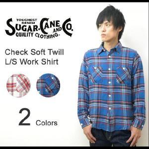 SUGAR CANE(シュガーケーン) SOFT TWILL WORK SHIRT ソフトツイル素材 チェック柄長袖シャツ フランネルワークシャツ チェック ネルシャツ 【SC25930】|robinjeansbug