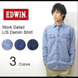 EDWIN(エドウィン) ウォッシュ加工デニム素材 ワークディテールシャツ 長袖 デニムシャツ 大人のふだん着 ダンガリーシャツ 【45280】|robinjeansbug