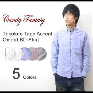 Candy Fantasy(キャンディファンタジー) オックスフォード素材 トリコロールテープ使い ボタンダウンシャツ 長袖ストライプテープアクセントBDシャツ【13007】|robinjeansbug