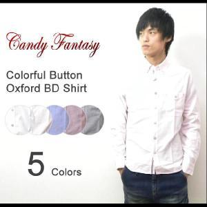 Candy Fantasy(キャンディファンタジー) オックスフォード素材 カラフルボタン使い ボタンダウンシャツ 長袖 トリコロールテープアクセント BDシャツ【13008】|robinjeansbug
