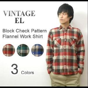 VINTAGE EL(ヴィンテージイーエル) ブロックチェック柄 フランネルワークシャツ アメカジ ネルシャツ 長袖 【72813】|robinjeansbug