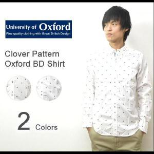 University of Oxford(ユニバーシティオブオックスフォード) クローバー柄 オックスフォード BDシャツ 長袖 ボタンダウンシャツ トラッド 【0701-25010】|robinjeansbug