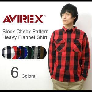 AVIREX(アヴィレックス) ブロックチェック柄 ヘヴィーフランネルシャツ 厚手ネルシャツ ワークシャツ ヘビーフランネル アメカジシャツ 【6115071】|robinjeansbug