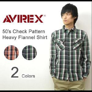 AVIREX(アヴィレックス) 50's チェック柄 ヘヴィーフランネルシャツ 厚手ネルシャツ ワークシャツ ヘビーフランネル アメカジシャツ 【6115074】|robinjeansbug