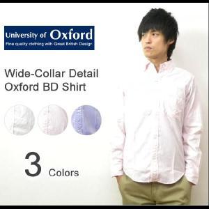 University of Oxford(ユニバーシティオブオックスフォード) ワイドカラー オックスフォード ボタンダウンシャツ 長袖 プレーン 無地 トラッド【0701-25024】|robinjeansbug