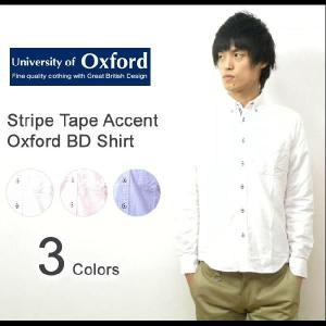 University of Oxford(ユニバーシティオブオックスフォード) ストライプテープアクセント オックスフォード BDシャツ 長袖 ボタンダウンシャツ【0701-10000】|robinjeansbug