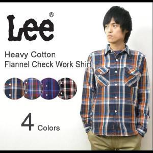 Lee(リー) ヘヴィーコットン素材 フランネル チェック ワークシャツ 長袖 ネルシャツ ヘビーコットン アメカジ 【19769】|robinjeansbug