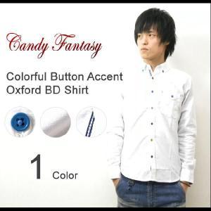 Candy Fantasy(キャンディファンタジー) オックスフォード素材 カラフルボタンアクセント BDシャツ 長袖 ストライプテープ ボタンダウンシャツ 【13064-1】|robinjeansbug