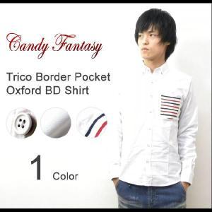 Candy Fantasy(キャンディファンタジー) オックスフォード素材 トリコボーダーポケット BDシャツ 白長袖 トリコロールカラー ボタンダウンシャツ 【13064-2】|robinjeansbug