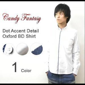 Candy Fantasy(キャンディファンタジー) オックスフォード素材 ドットアクセント BDシャツ 白長袖 DOT使い OXFORD ボタンダウンシャツ 【13064-3】|robinjeansbug