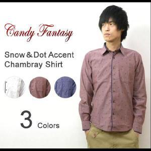 Candy Fantasy(キャンディファンタジー) スノー&ドット アクセント シャンブレーシャツ 長袖 雪柄 ドットシャツ 総柄 【13055】|robinjeansbug