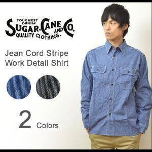 SUGAR CANE(シュガーケーン) ジーンコードストライプ ワークシャツ ストライプ柄 長袖シャツ 3本ステッチ ペンホルダー ワーク素材 SC25511|robinjeansbug