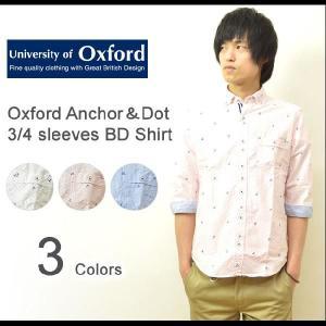 University of Oxford(ユニバーシティオブオックスフォード) オックスフォード素材 イカリドット総柄 7分袖 ボタンダウンシャツ イカリ 【0701-31039】|robinjeansbug