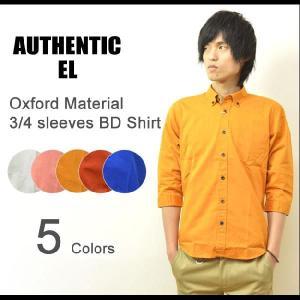 AUTHENTIC EL(オーセンティックイーエル) オックスフォード素材 7分袖 BDシャツ ボタンダウンシャツ キレイめ ヴィヴィットカラー 多色 【73222B】|robinjeansbug