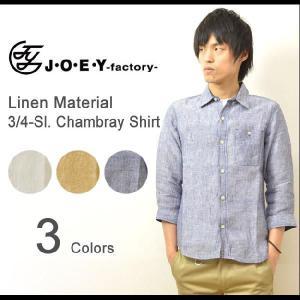 JOEY(ジョーイ) リネン素材 7分袖 シャンブレーシャツ 麻素材 ワークシャツ 薄手 リネンシャツ 4900|robinjeansbug