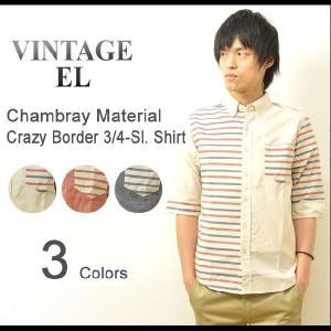 VINTAGE EL(ヴィンテージイーエル) シャンブレー素材 ボーダークレイジー柄 7分袖 BDシャツ ボーダーアクセント ボタンダウンシャツ クレイジー 73506|robinjeansbug
