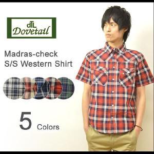 Dovetail(ダブテイル) マドラスチェック柄 半袖 ウエスタンシャツ インド綿素材 チェックシャツ 細身 きれいめ 7282810|robinjeansbug