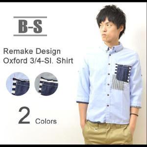 B-S(ビーエス) オックスフォード素材 リメイクデザイン 7分袖 BDシャツ パッチワークポケット ロールアップ 柄ポケット ウッドボタン デザインシャツ 33-H200|robinjeansbug
