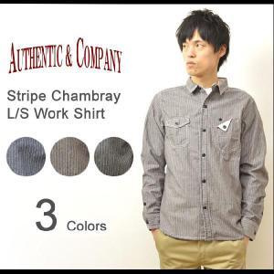 AUTHENTIC&COMPANY(オーセンティックアンドカンパニー) ストライプ シャンブレー素材 長袖 ワークシャツ シャンブレーシャツ ストライプシャツ 33-S403|robinjeansbug