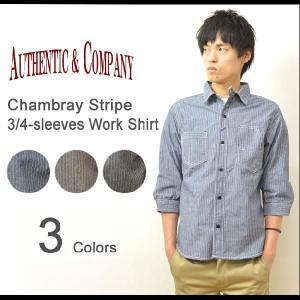 AUTHENTIC&COMPANY(オーセンティックアンドカンパニー) ストライプ シャンブレー素材 7分袖 ワークシャツ シャンブレーシャツ ストライプシャツ 33-S404|robinjeansbug