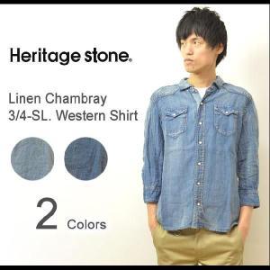 Heritage Stone(ヘリテイジストーン) インディゴ染め リネンシャンブレー 7分袖 ウエスタンシャツ 麻素材 ユーズド加工 シャンブレーシャツ 【1314903】|robinjeansbug