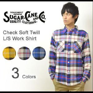 SUGAR CANE(シュガーケーン) ソフトツイル素材 チェック柄 長袖 ワークシャツ フランネル チェックシャツ タータンチェック ネルシャツ SC26308|robinjeansbug