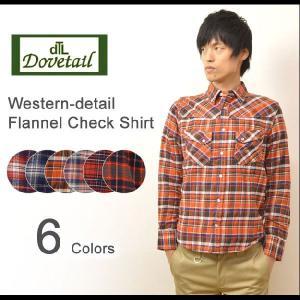 Dovetail(ダブテイル) ウエスタンディテール チェック柄 フランネルシャツ フラップポケット 長袖 チェックシャツ ウエスタンシャツ 7182901|robinjeansbug