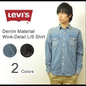 Levi's(リーバイス) デニム素材 ワークシャツ 長袖 ダンガリーシャツ 胸ポケット付きシャツ デニムシャツ ユーズドウォッシュ タイト スリム 65884|robinjeansbug