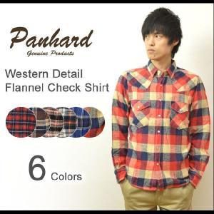 Panhard(パンハード) ウエスタンディテール フランネル チェックシャツ チェック柄 ウエスタンシャツ ネルシャツ 起毛生地 混紡素材 アメカジシャツ 621963|robinjeansbug