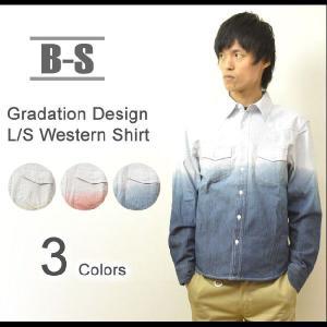 B-S(ビーエス) グラデーション ウエスタンシャツ 2色使い グラデーションシャツ 2トーン 31-H067|robinjeansbug