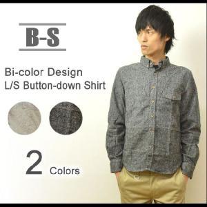 B-S(ビーエス) バイカラー ボタンダウンシャツ 麻混紡 フランネル素材 BDシャツ ネルシャツ 2トーンシャツ 31-H018|robinjeansbug