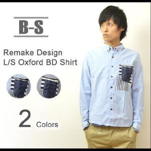 B-S(ビーエス) オックスフォード素材 リメイクデザイン BDシャツ パッチワークポケット リメイクシャツ ボタンダウン仕様 ウッドボタン 31-H030|robinjeansbug
