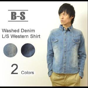 B-S(ビーエス) ウォッシュドデニム ウエスタンシャツ ユーズドウォッシュ デニムシャツ アメカジシャツ カラフルボタン 31-H075|robinjeansbug