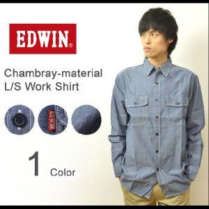 EDWIN(エドウィン) シャンブレー ワークシャツ 大人のふだん着 ワークディテール シャンブレーシャツ ダンガリーシャツ デニムシャツ 45280|robinjeansbug
