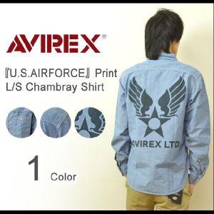 AVIREX(アヴィレックス) U.S.AIRFORCE ミリタリープリント シャンブレーシャツ メンズ ミリタリーシャツ デニムシャツ バックプリント エアフォース 6145140|robinjeansbug
