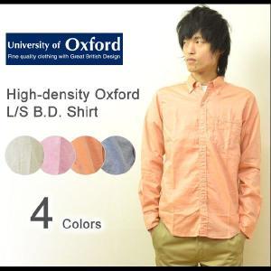 University of Oxford(ユニバーシティオブオックスフォード) 高密度 オックスフォード BDシャツ メンズ オックスフォードシャツ ボタンダウン 長袖 0701-41123|robinjeansbug