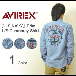 AVIREX(アヴィレックス) U.S.NAVY ミリタリープリント シャンブレーシャツ メンズ ミリタリーシャツ デニムシャツ 海軍 USN アンカー アビレックス 6145139|robinjeansbug